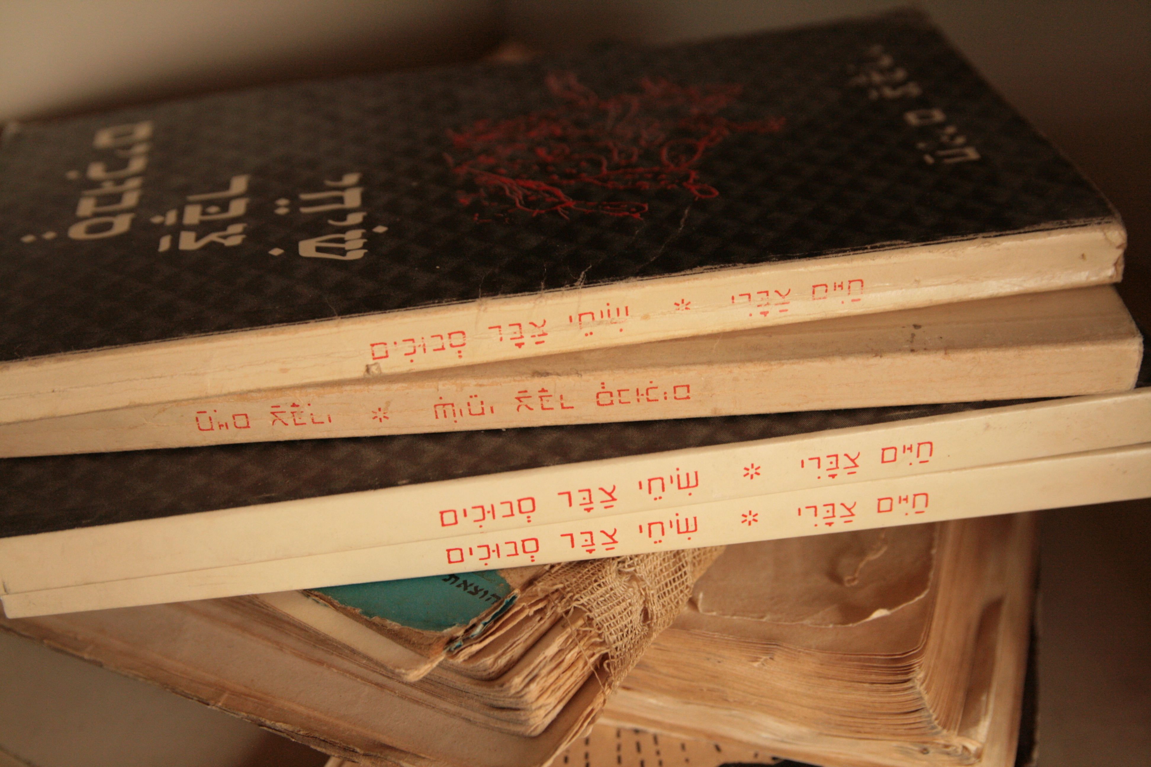 Copies of my father's poetry book