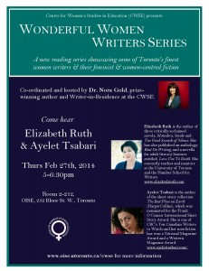 Flyer for Feb 27, 2014 event - Elizabeth Ruth and Ayelet Tsabari (final) (1)-page-001