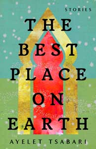The Best Place on Earth - US cover